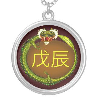 Dragón 2013 de la tierra grimpola personalizada
