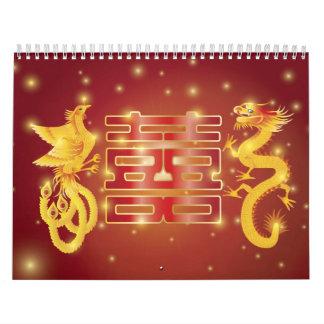 Dragon and Phoenix Calendar