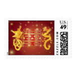 Dragon and Phoenix Double Happiness Postage