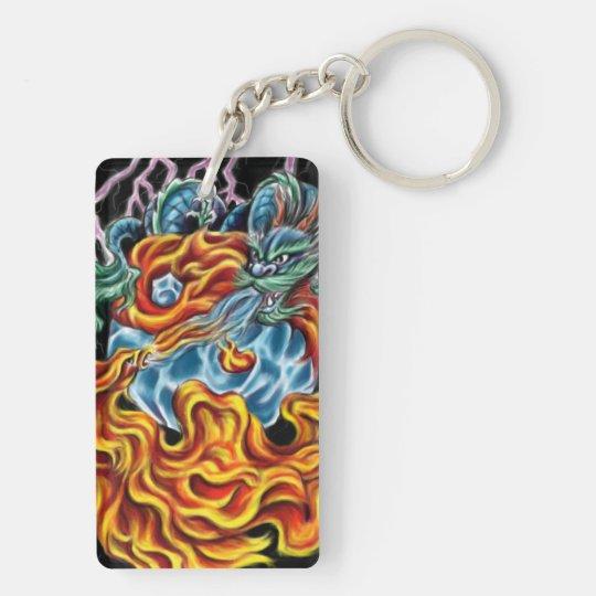 Dragon and Phoenix Key Chain