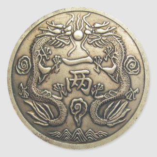 Dragón antiguo pegatina redonda