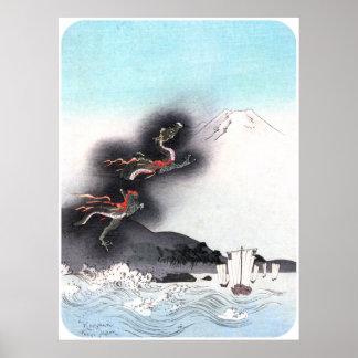 Dragon Ascending Mount Fuji Poster