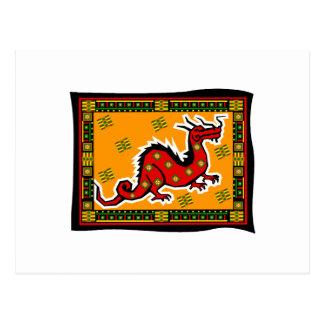 Dragón asiático con el fondo tarjetas postales
