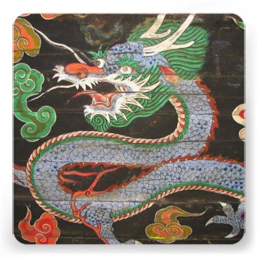 Dragón asiático del fiesta de cena anuncios personalizados