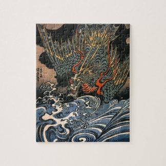 Dragon at Sea Jigsaw Puzzle