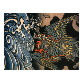 Dragon at Sea Post Card