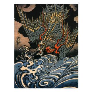 Dragon at Sea Post Cards