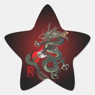 Dragon Bass 01 Star Sticker
