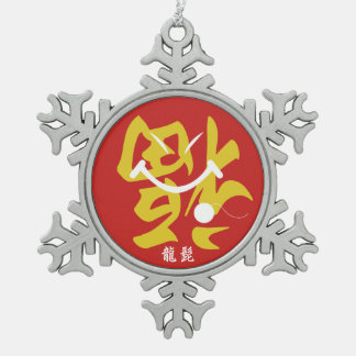 Dragon Beard Snowflake Pewter Christmas Ornament