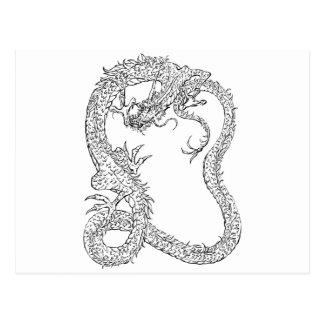 Dragon black postcard