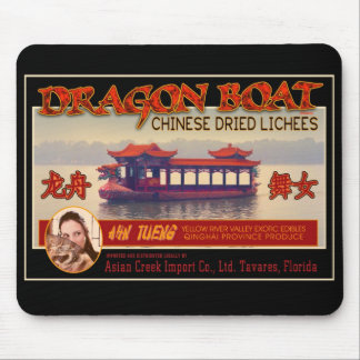 Dragon Boat Dried Lichees mouse pad