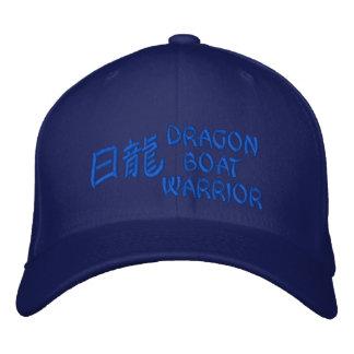 dragon boat warrior cap