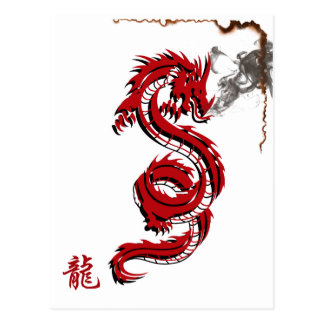 Dragon Burn Postcard