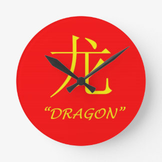"""""""Dragon"""" Chinese astrology sign Wall Clock"""