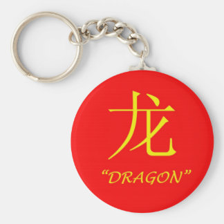 """""""Dragon"""" Chinese astrology sign Key Chains"""