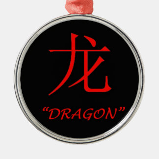 """""""Dragon"""" Chinese astrology sign Round Metal Christmas Ornament"""
