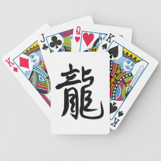 Dragon Chinese Calligraphy Card Deck