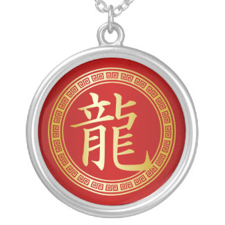 Dragon Chinese Symbol Gold on Red Round Pendant Necklace