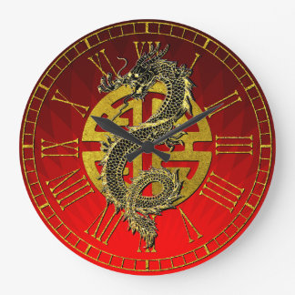 Dragon Chinese Symbol Prosperity  Red Gradient Large Clock