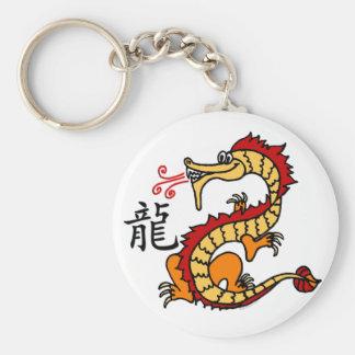 Dragon Chinese Zodiac Basic Round Button Keychain