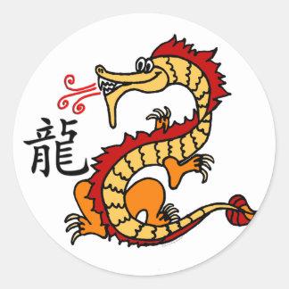 Dragon Chinese Zodiac Classic Round Sticker