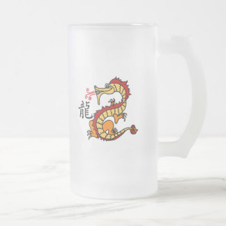 Dragon Chinese Zodiac Frosted Glass Beer Mug