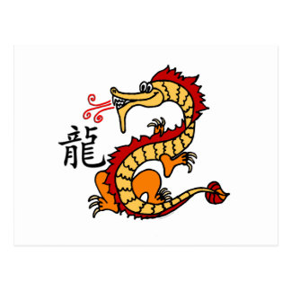 Dragon Chinese Zodiac Postcard