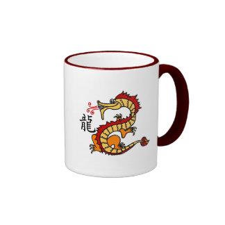 Dragon Chinese Zodiac Ringer Mug