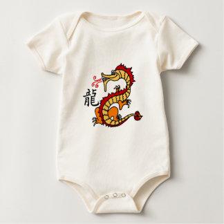 Dragon Chinese Zodiac Romper