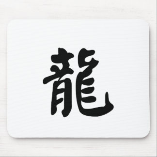 Dragon Chinese Zodiac Sign Mouse Pad