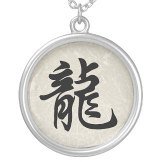 Dragon Chinese Zodiac Sign Symbol necklace