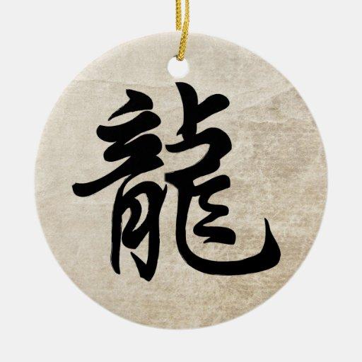 Dragon Chinese Zodiac Sign Symbol ornament