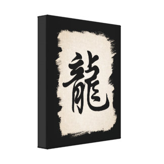 Dragon Chinese Zodiac Sign Symbol wrapped canvas