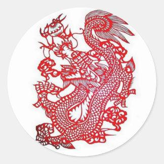 Dragon-Chinese Zodiac/ Classic Round Sticker