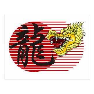 Dragon Chinese Zodiac T-Shirts Gift Postcard
