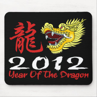 Dragón chino 2012 del Año Nuevo Alfombrillas De Ratones