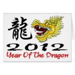 Dragón chino 2012 del Año Nuevo Felicitaciones