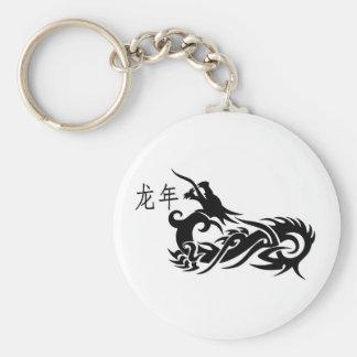 Dragón chino 2012 del Año Nuevo Llavero Personalizado