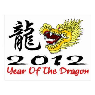 Dragón chino 2012 del Año Nuevo Tarjeta Postal
