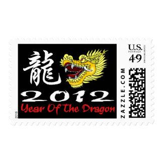 Dragón chino 2012 del Año Nuevo Timbres Postales