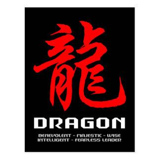 Dragón chino de la astrología postales