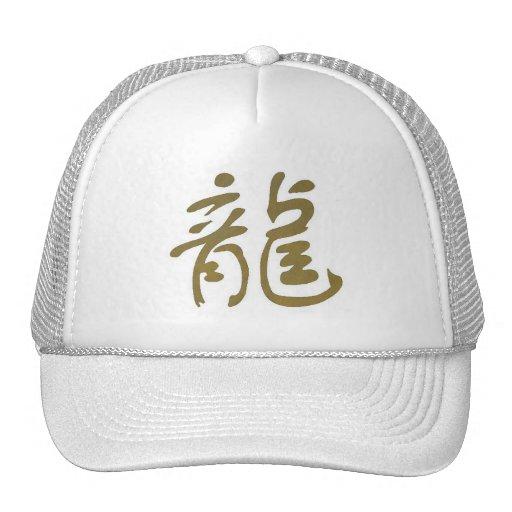 Dragón chino de la caligrafía gorros bordados