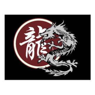 Dragón chino de la muestra del zodiaco postal
