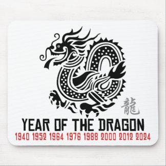 Dragón chino del Año Nuevo Tapete De Ratón