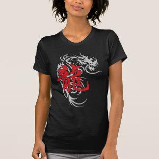 Dragón chino del zodiaco playera