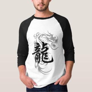 Dragón chino del zodiaco remeras