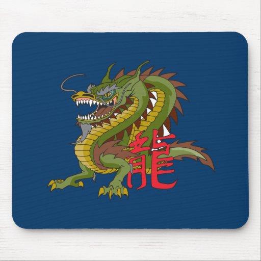 Dragón chino mouse pad