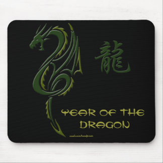 Dragón chino Mousepad