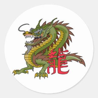 Dragón chino real etiquetas redondas