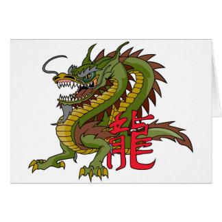 Dragón chino real tarjeta de felicitación